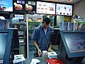McDonald's in Ben Gurion International Airport.jpg