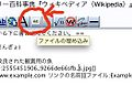 MediaWiki edit toolbar - upload.jpg