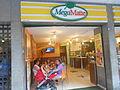 MegaMatte - Petrópolis.jpg