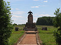Memorial to the 4th Cavalry Corps of General Sivers 2005-06-23.jpg