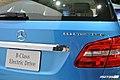 Mercedes B-Klasse B-class Electric EV @ New York Autoshow (8597693617).jpg