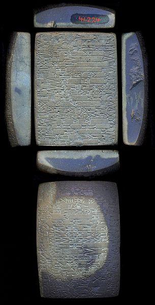 mesopotamian - image 9