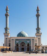 Mezquita del Imam Hassan Al-Asgari, Qom, Irán, 2016-09-19, DD 19.jpg