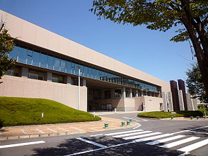 Mie Center For the Arts 20090901.jpg