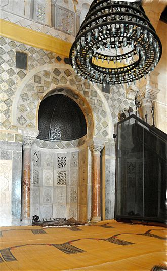Mihrab - Image: Mihrab 2Grande Mosque Kairouan