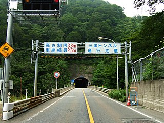 Japan National Route 17