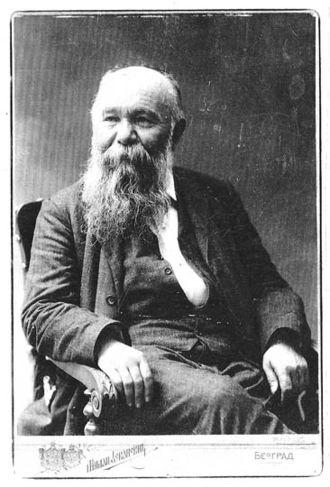 Milovan Glišić - Portrait of Milovan Glisić