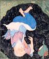 Mirdas, King of Arabia (The Shahnama of Shah Tahmasp).png