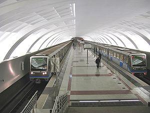 Mitino station moscow metro 1