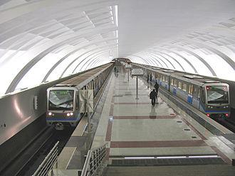 Mitino (Moscow Metro) - Image: Mitino station (Moscow Metro) 1