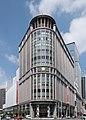 Mitsukoshi Nihonbashi main store 2.jpg