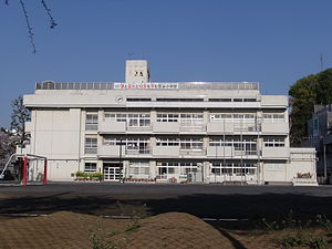 Miyagaya Elementary School of Yokohama City.JPG