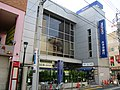 Mizuho Bank Asaka Branch.jpg