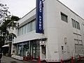 Mizuho Bank Jujo Branch.jpg
