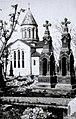 Mler chapel Yerevan 1920.jpg
