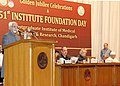 Mohd. Hamid Ansari addressing at the Golden Jubilee Celebrations & 51st Foundation Day of Post Graduate Institute of Medical Education and Research, Chandigarh, at Chandigarh. The Governor of Punjab, Shri Shivraj Patil.jpg