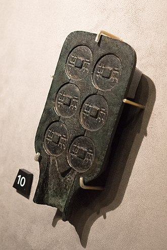 Cash (Chinese coin) - Bronze mould for minting Ban Liang coins, the mould was used during the Warring States period (475-221 BC) by the State of Qin, from an excavation in Qishan County, Baoji, Shaanxi province.