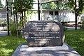 Monument aux Morts de Saint-Paul - Commémoration de la Libération des Camps - de face.jpg