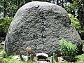 Monument of the executions judged by The International Military Tribunal for the Far East 東京裁判 処刑地 - panoramio.jpg