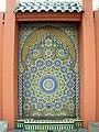 Monumento Mohamed V - panoramio - Alexandre Possi (3).jpg