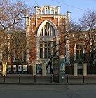 Moscow, Bakhrushin Museum of Theater.jpg