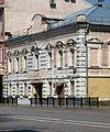 Moscow, Dolgorukovskaya 32C1 Apr 2009 01.JPG