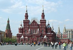 Moscow - Moscow State Historical Museum (Red Square) paintnet.jpg