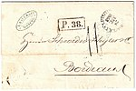 Moscow 1866-08-27 cover to Bordeaux.jpg