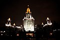 Moscow State University building (25441261341).jpg