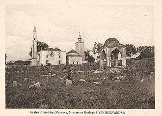Giannitsa - Postcard of Yenidje Vardar