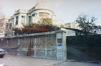 Moti Mahal (Gulshan-e-Iqbal) - This photo was taken in the recent years. Its owners don't live in Pakistan now.