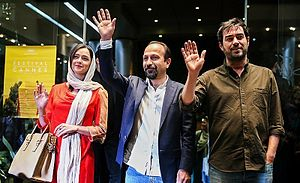 Taraneh Alidoosti - Alidoosti with  Asghar Farhadi and Shahab Hosseini at The Salesman Conference 2016
