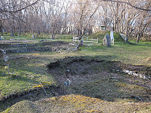Okhotsk culture - The Moyoro Shell Midden at Abashiri, Hokkaidō, the ruins of the Okhotsk culture