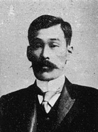 Mr. Mataichi Koizumi, inspector of the Department of Education and professor of the Tokyo Higher Normal School.jpg