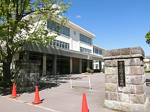 Municipal Hakodate High School.JPG