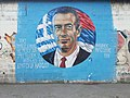 Mural Marinos Ricudis.jpg