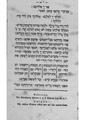 Musaf for Yom Kippur.pdf