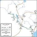 Muslim conquest of Persia.fa.jpg