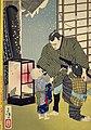 NDL-DC 1301634 02-Tsukioka Yoshitoshi-新撰東錦絵 佐倉宗吾之話-明治18-crd.jpg