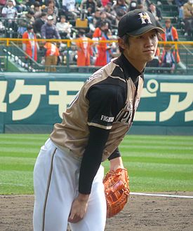 Haruki nishikawa wikipedia for Nf en 13384 1