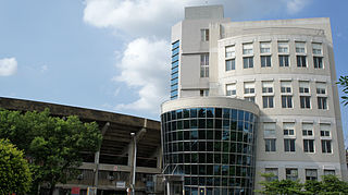 National Taiwan University of Sport