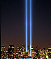 "NYC Twin Lights 9-11 ""Tribute in Lights"" Memorial 2005.jpg"