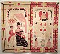 Na Kihapai Nani Lua 'Ole O Edena a Me Elenale (The Beautiful Unequaled Gardens of Eden and of Elenale), Hawaiian cotton quilt, before 1918, Honolulu Academy of Arts.jpg