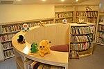 Nagasaki Atomic Bomb Museum Library ac (2).jpg