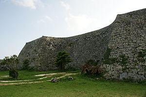 Nakagusuku Castle - Image: Nakagusuku Castle 17n 3104