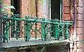 Nam Koo Terrace Ironwork.jpg