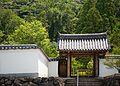Nanzen-ji 南禪寺 (KYOTO-JAPAN) (4950813131).jpg