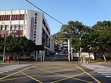 National Keelung Girls' Senior High School 20150124.jpg