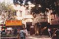 Nava Nalanda High School, Delhi.jpg
