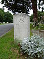 Neil Goodall HMS Sheffield grave Lavender Hill Cemetery.JPG